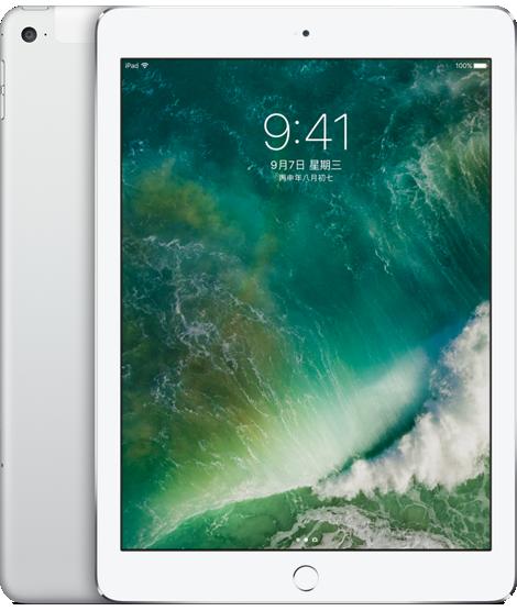iPad Air 2 平板