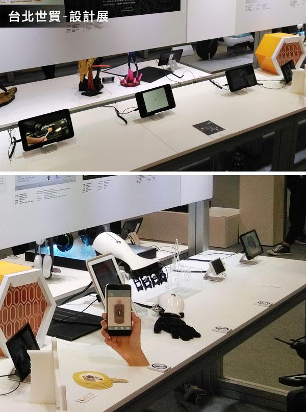 斷開式平板手機防盜器出租