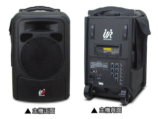 移動式無線擴音喇叭-75瓦