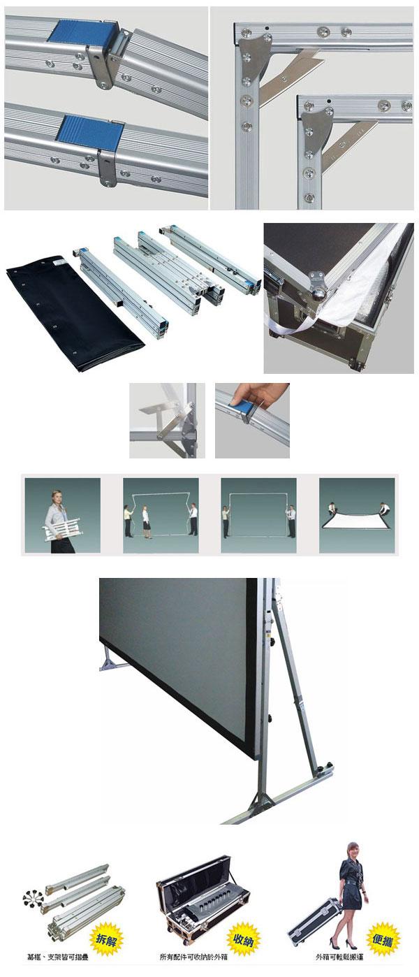 鋁框式投影布幕出租